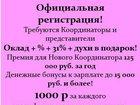 Свежее фото  Менеджер в интернет 34383188 в Хабаровске