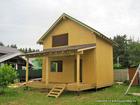 Увидеть фотографию  Строительство домов под ключ! СИП дома 65668894 в Ачинске