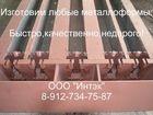 Свежее фото Строительные материалы Формы для железобетонных изделий 69613951 в Алушта