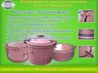Уникальное изображение Строительные материалы Формы для бетонных колец, Производство, 69613956 в Алушта