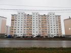 Трехкомнатная квартира в Анапе. Расположена на 2/9 нового до