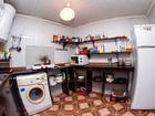 Увидеть изображение Дома Продается дом с мини-гостиницей в центральном районе города-курорт Анапа 67805682 в Анапе