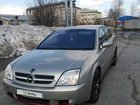 Opel Vectra 2.2 AT, 2003, 260 000 км