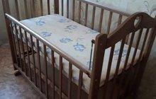 Кровать с поперечный маятником
