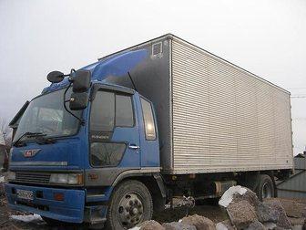 Скачать бесплатно фото Транспортные грузоперевозки Вывоз мусора, Грузчики, Грузоперевозки  34047123 в Артеме