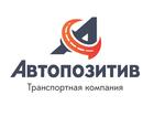 Изображение в Авто Транспорт, грузоперевозки Грузоперевозки от 500 кг до 20 т по всей в Асбесте 0