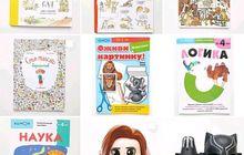 Детские книги, игры и др