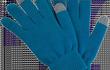 Комфортные и практичные перчатки защитят