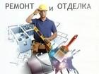 Уникальное изображение  Ремонт квартир , 39059304 в Балаково