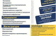 Московский диплом дистанционно