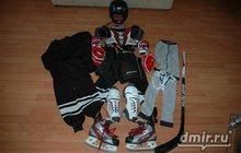 Продам комплект хоккейной формы