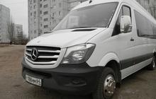 Заказ пассажирского микроавтобуса Мерседес