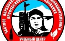 Учебный центр Ветеран