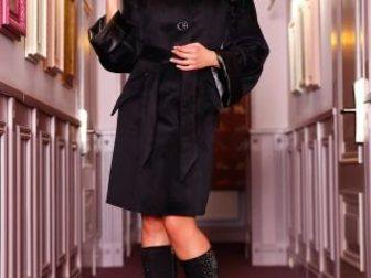 Скачать бесплатно фото Женская одежда Продам новое пальто 32492784 в Балаково