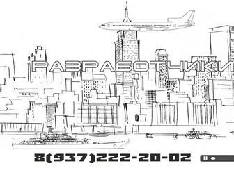 Просмотреть foto Создание web сайтов Красивые дизайнерские сайты 32723681 в Балаково