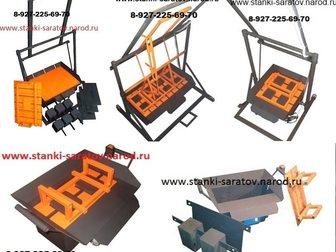 Свежее фотографию Строительство домов Станки для производства шлакоблоков 34505953 в Балаково