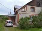 Изображение в   Срочно продается 1/2 дома в п. Цветы Алтая в Барнауле 4000000