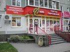 Фото в Недвижимость Аренда нежилых помещений Сдам в аренду часть торговой площади в магазине в Барнауле 0