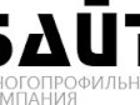 Скачать бесплатно изображение Компьютерные услуги Ремонт компьютеров, ноутбуков, планшетов, мобильных телефонов, мониторов 33209059 в Барнауле