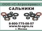 Уникальное изображение  Манжета сальник , 33240424 в Барнауле