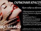 Свежее изображение  обучение Наращивание ногтей гелем 33819008 в Новоалтайске