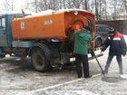 Изображение в   Прочистка канализации, устранение засоров, в Барнауле 0
