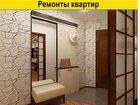 Фотография в Строительство и ремонт Ремонт, отделка Ремонт квартир в Барнауле, отделка квартир в Барнауле 0