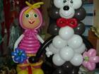 Скачать бесплатно фото Организация праздников Воздушные шары в Барнауле, 34754424 в Барнауле