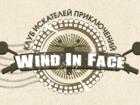 Уникальное изображение  Мотопутешествия Windinface 2016 35357280 в Москве