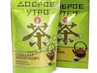 Новое изображение  Упаковка для чая оптом 35886193 в Ростове-на-Дону