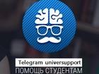 Уникальное изображение Разные услуги в онлайн режиме решение задач 37720139 в Барнауле