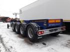 Увидеть foto  Полуприцеп контейнеровоз четырехосный под наливной груз Steelbear 38206034 в Барнауле