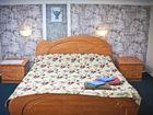Уникальное изображение  Бронирование гостиницы с подарком в виде скидки 38416678 в Барнауле
