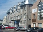 Увидеть фотографию Коммерческая недвижимость Продаю Административное здание 38439630 в Барнауле