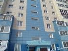 Скачать изображение Аренда жилья Аренда Ежедневное обновление, Большой выбор жилья, Расчет по факту, ЗАСЕЛЕНИЯ т ВЫЕЗД НА ПОКАЗЫ ЖИЛЬЯ! 1-2-3к квартиры в 38585049 в Барнауле