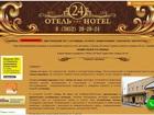 Уникальное foto  Уютная мини гостиница рядом с вокзалом 39533032 в Барнауле