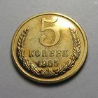 Куплю монеты и всё что было сделано с пометкой сделано в СССР