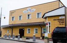 Уютная гостиница Барнаула недалеко от вокзала
