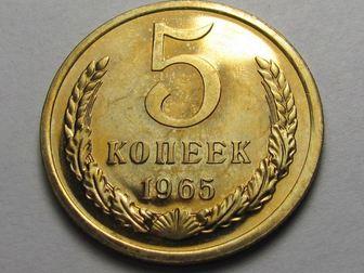 Уникальное изображение  Куплю монеты и всё что было сделано с пометкой сделано в СССР 35012029 в Барнауле