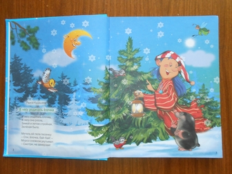 Просмотреть фото Книги Продам книгу стихов для самых маленьких 43176026 в Барнауле