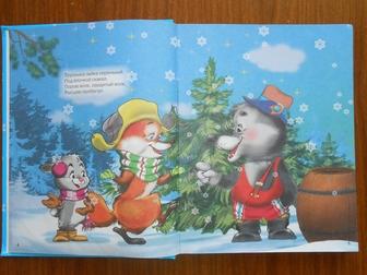 Свежее foto Книги Продам книгу стихов для самых маленьких 43176026 в Барнауле