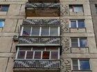 Металлопластиковый балкон, купэ, жалюзи