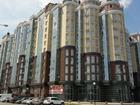 Скачать изображение  Сдается торговое помещение 439,0 кв, м, , 1 этаж, центр города 68152910 в Белгороде