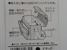 Скачать фотографию Мебель для гостиной Фото-видео сумка AOSTA (пр-во Япония), 68719876 в Белгороде