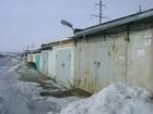 Увидеть фотографию  аренда гаража по ул, Есенина (у Сити -Мола) 69070684 в Белгороде