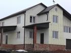 Увидеть фотографию Строительство домов Строительство домов по Белгородской области 69304383 в Белгороде