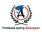 Смотреть фотографию Курсы, тренинги, семинары КОМПЬЮТЕР для начинающих (Пользователь ПК) 69619106 в Белгороде