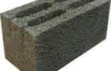 Блок керамзитобетонный 20*20*40 (гост)