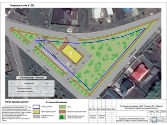 Увидеть фото  коммерчиский участок для строительства - здания торгово сервесного назначения 66476665 в Белгороде