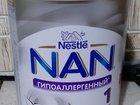 Продам NAN1 700р